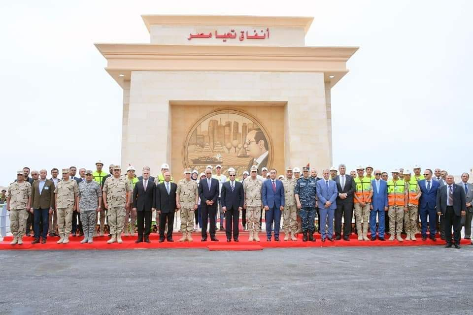 The Opening Of Ismailia Tunnels On The 5th Of May, 2019
